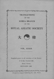 Transactions of the Korea Branch of the RAS Vol.39 표지