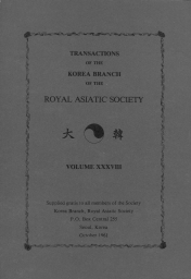 Transactions of the Korea Branch of the RAS Vol.38 표지