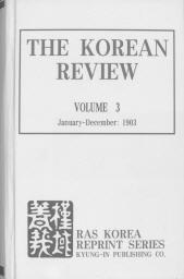 The Korea Review Vol.03 표지